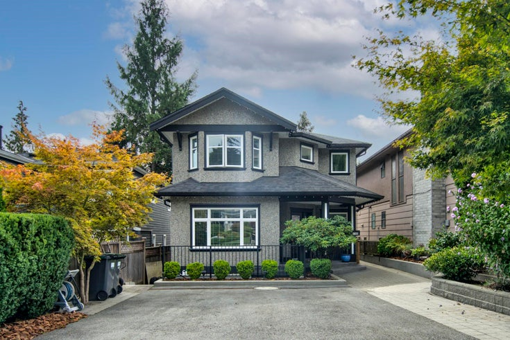 1149 RONAYNE ROAD - Lynn Valley House/Single Family for sale, 5 Bedrooms (R2617535)