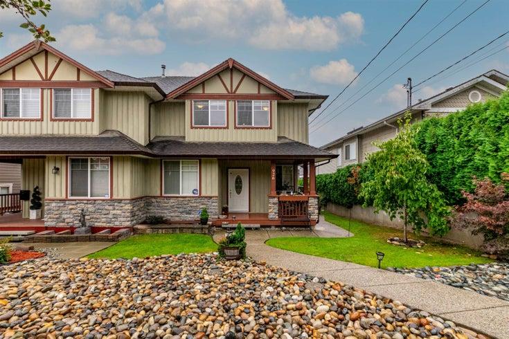926 HARRIS AVENUE - Maillardville 1/2 Duplex for sale, 3 Bedrooms (R2618051)