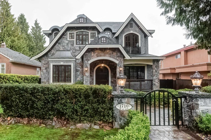 1710 W 62ND AVENUE - South Granville House/Single Family for sale, 4 Bedrooms (R2618310)