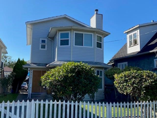 3983 ALICE STREET - Victoria VE House/Single Family for sale, 5 Bedrooms (R2618410)