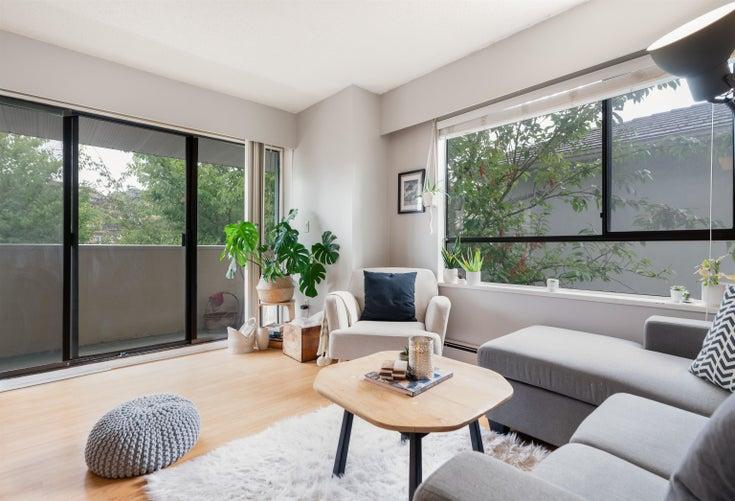 201 474 E 43RD AVENUE - Fraser VE Apartment/Condo for sale, 1 Bedroom (R2618466)