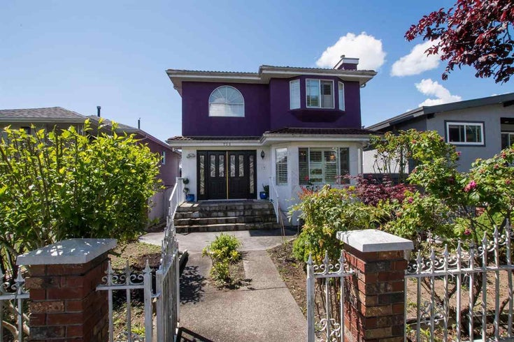 736 E 55TH AVENUE - South Vancouver House/Single Family for sale, 4 Bedrooms (R2618731)