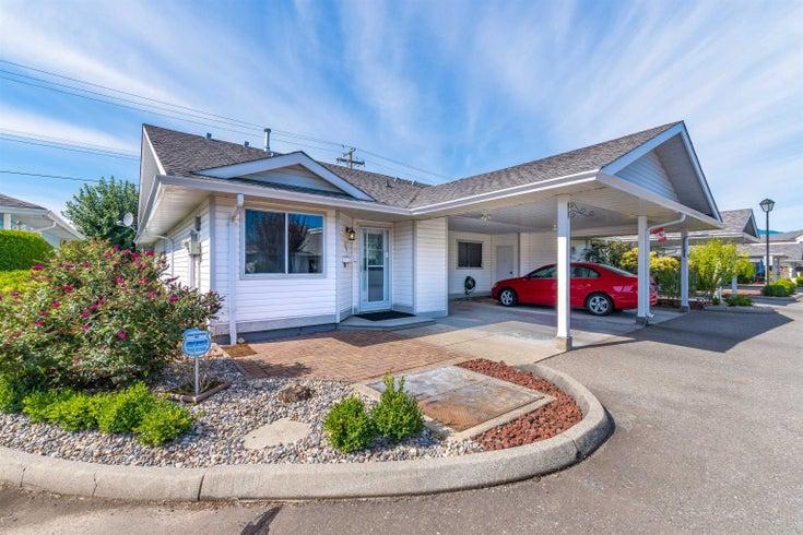 240 7610 EVANS ROAD - Sardis West Vedder Rd 1/2 Duplex for sale, 2 Bedrooms (R2618746)