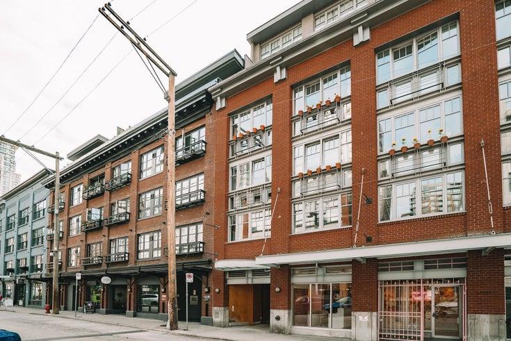 506 1072 HAMILTON STREET - Yaletown Apartment/Condo for sale, 2 Bedrooms (R2619002)