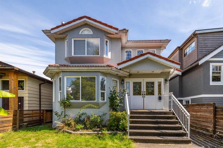 5208 WINDSOR STREET - Fraser VE House/Single Family for sale, 4 Bedrooms (R2619079)