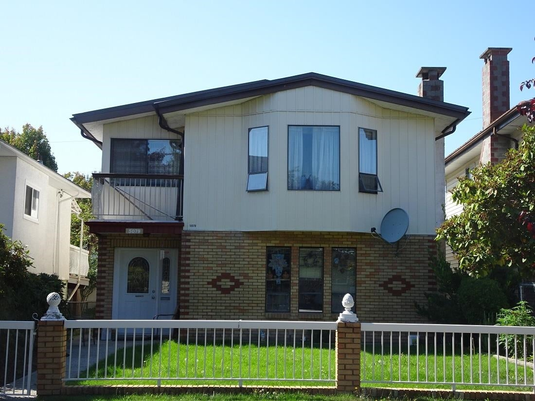 5079 GLADSTONE STREET - Victoria VE House/Single Family for sale, 6 Bedrooms (R2619081)
