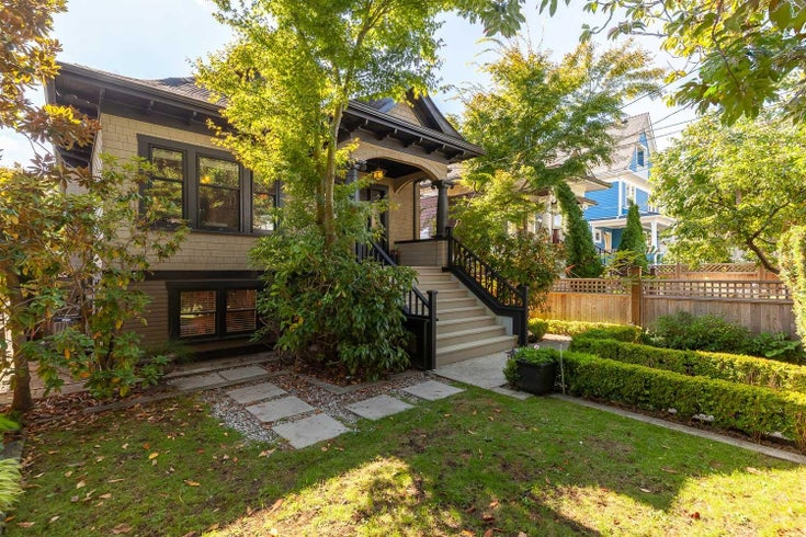 1120 E 13TH AVENUE - Mount Pleasant VE House/Single Family for sale, 5 Bedrooms (R2619413)