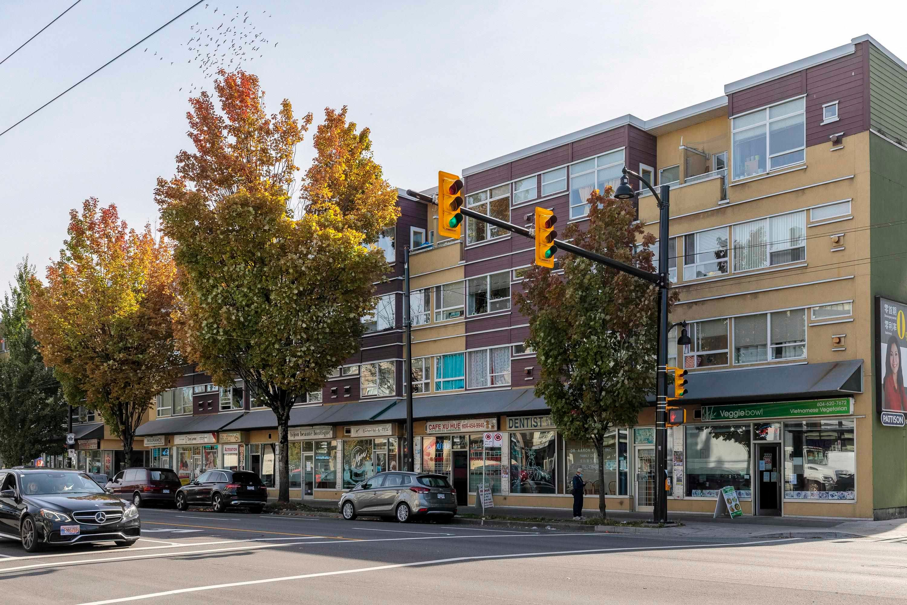 305 2238 KINGSWAY STREET - Victoria VE Apartment/Condo for sale, 2 Bedrooms (R2619429)