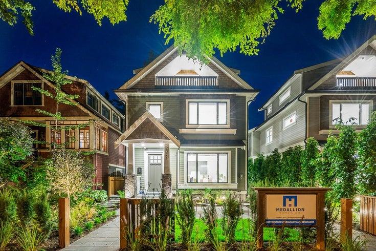 2071 E 6TH AVENUE - Grandview Woodland 1/2 Duplex for sale, 3 Bedrooms (R2619593)