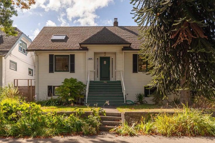 786 E 23RD AVENUE - Fraser VE House/Single Family for sale, 5 Bedrooms (R2619776)