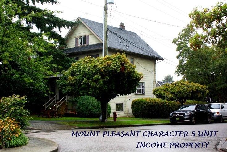 977 E 11TH AVENUE - Mount Pleasant VE House/Single Family for sale, 6 Bedrooms (R2620004)