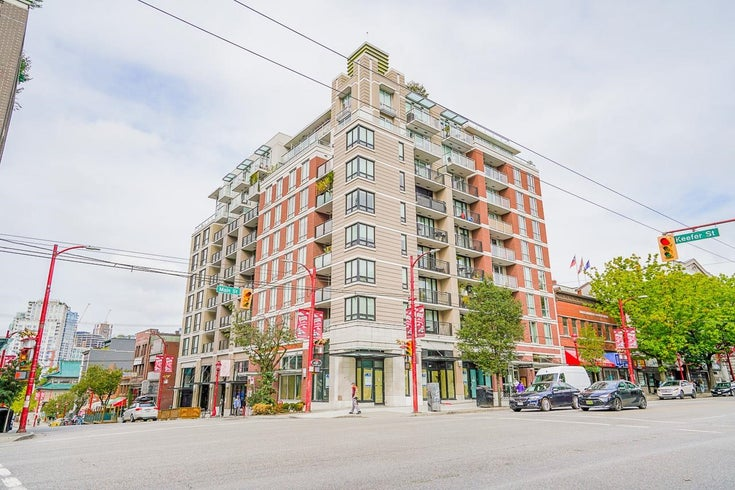 809 189 KEEFER STREET - Downtown VE Apartment/Condo for sale, 1 Bedroom (R2620012)