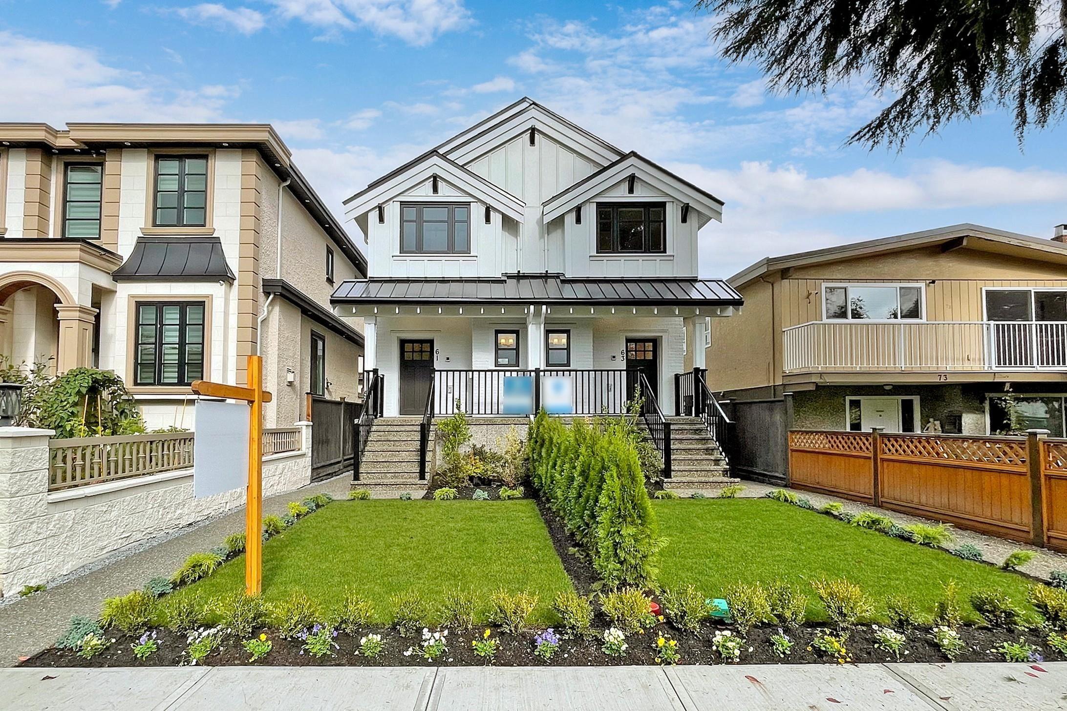 61 E 53RD AVENUE - South Vancouver 1/2 Duplex for sale, 4 Bedrooms (R2620391) - #1