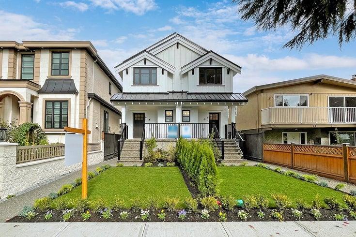 61 E 53RD AVENUE - South Vancouver 1/2 Duplex for sale, 4 Bedrooms (R2620391)