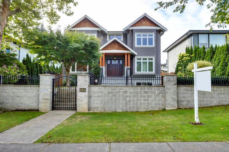 6208 DICKENS STREET - Upper Deer Lake House/Single Family for sale, 6 Bedrooms (R2620499)