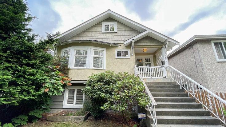 451 E 47TH AVENUE - Fraser VE House/Single Family for sale, 4 Bedrooms (R2620548)