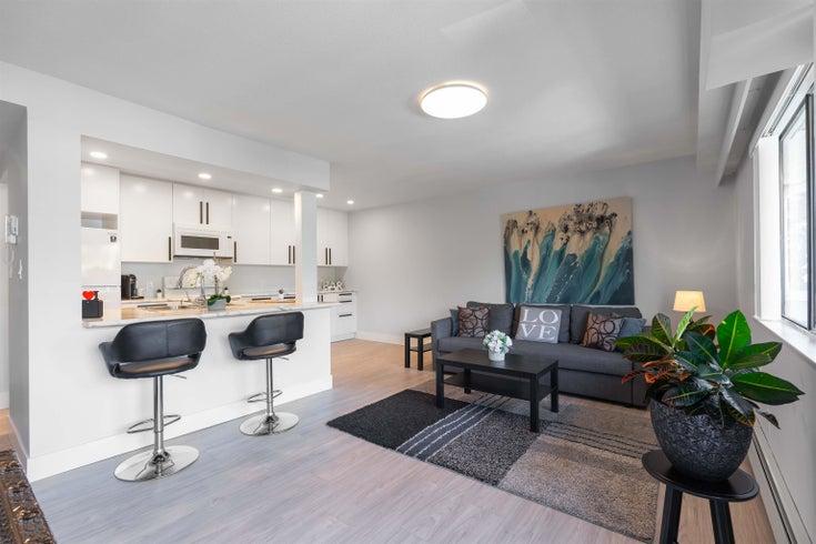 301 2036 COQUITLAM AVENUE - Glenwood PQ Apartment/Condo for sale, 2 Bedrooms (R2621118)