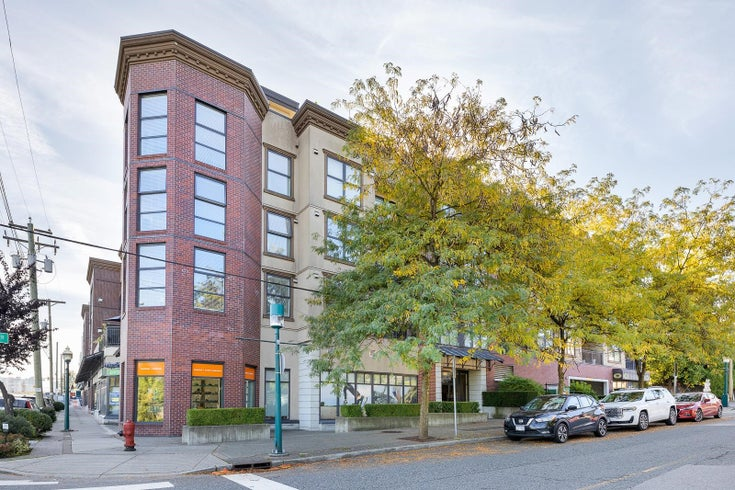 2013 84 GRANT STREET - Port Moody Centre Apartment/Condo for sale, 2 Bedrooms (R2621183)