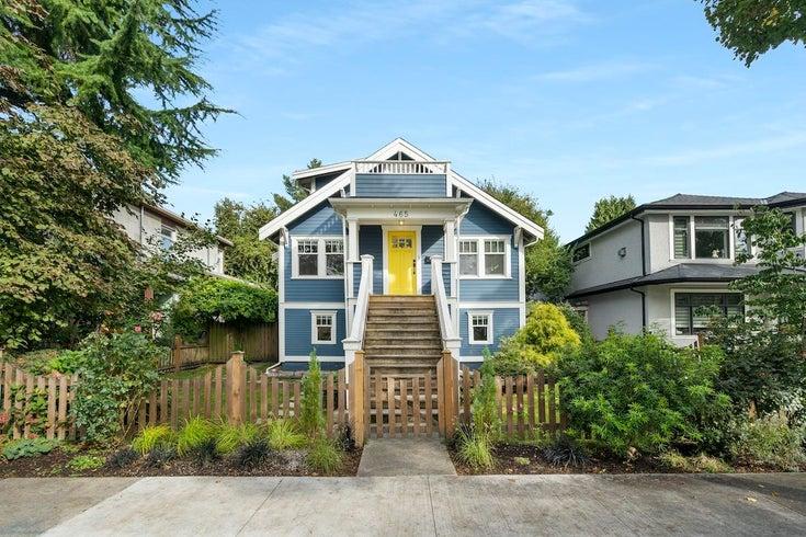465 E 17TH AVENUE - Fraser VE House/Single Family for sale, 4 Bedrooms (R2621486)