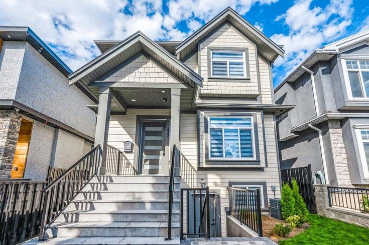 333 E 64TH AVENUE - South Vancouver 1/2 Duplex for sale, 3 Bedrooms (R2621850)