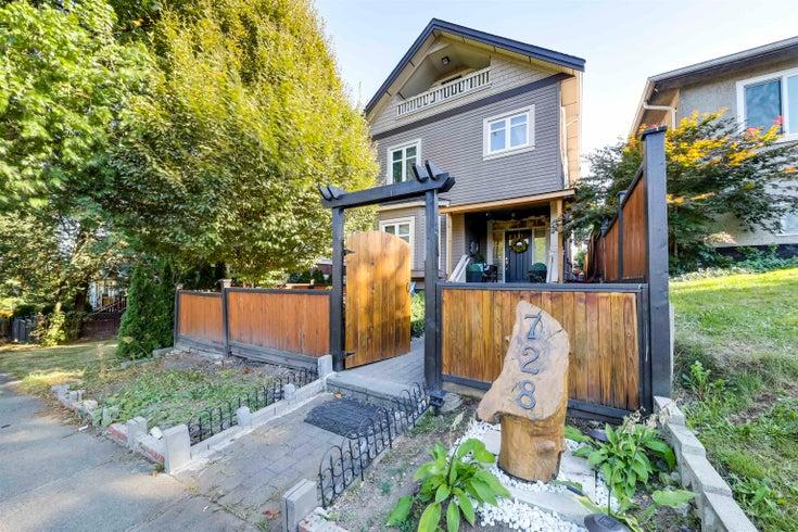 728 E 12TH AVENUE - Mount Pleasant VE 1/2 Duplex for sale, 4 Bedrooms (R2622525)