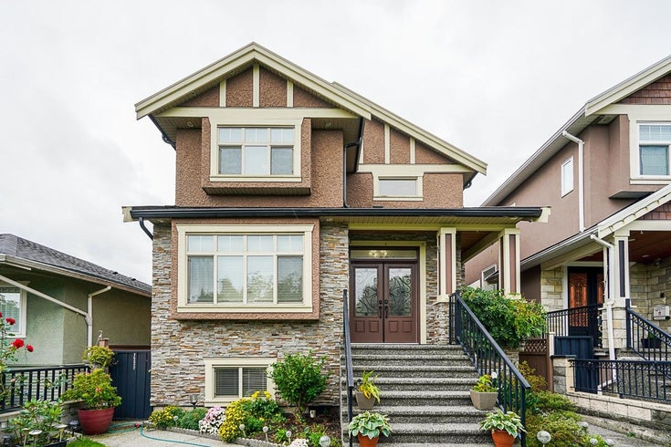 7227 DUMFRIES STREET - Fraserview VE House/Single Family for sale, 9 Bedrooms (R2622774)