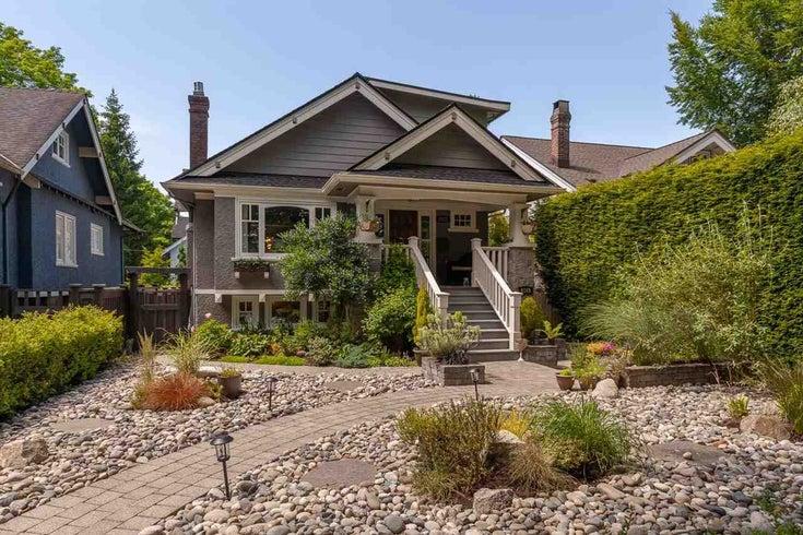 2171 WATERLOO STREET - Kitsilano House/Single Family for sale, 5 Bedrooms (R2622955)