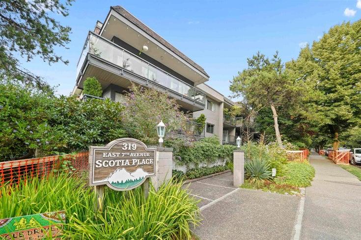 209 319 E 7TH AVENUE - Mount Pleasant VE Apartment/Condo for sale, 2 Bedrooms (R2622967)