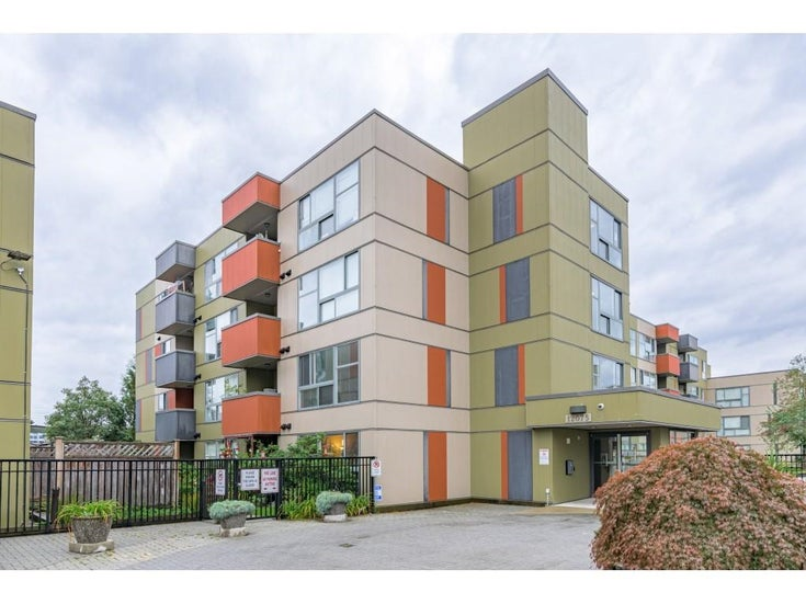112 12075 228 STREET - East Central Apartment/Condo for sale, 1 Bedroom (R2623507)