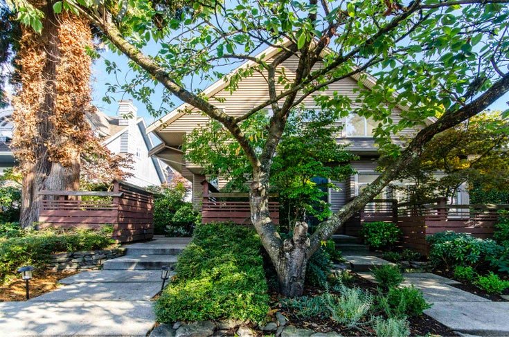 2520 WESTERN AVENUE - Upper Lonsdale Townhouse for sale, 3 Bedrooms (R2624109)