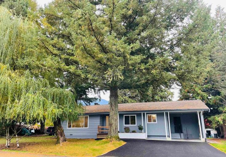 2026 GARIBALDI WAY - Garibaldi Estates House/Single Family for sale, 3 Bedrooms (R2624389)