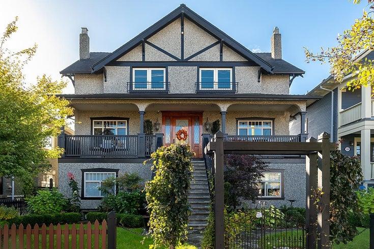 936 E 28TH AVENUE - Fraser VE House/Single Family for sale, 6 Bedrooms (R2624690)