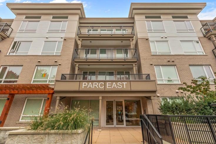 201 2382 ATKINS AVENUE - Central Pt Coquitlam Apartment/Condo for sale, 2 Bedrooms (R2624840)