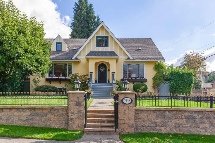 7538 ANGUS DRIVE - South Granville House/Single Family for sale, 4 Bedrooms (R2624859)