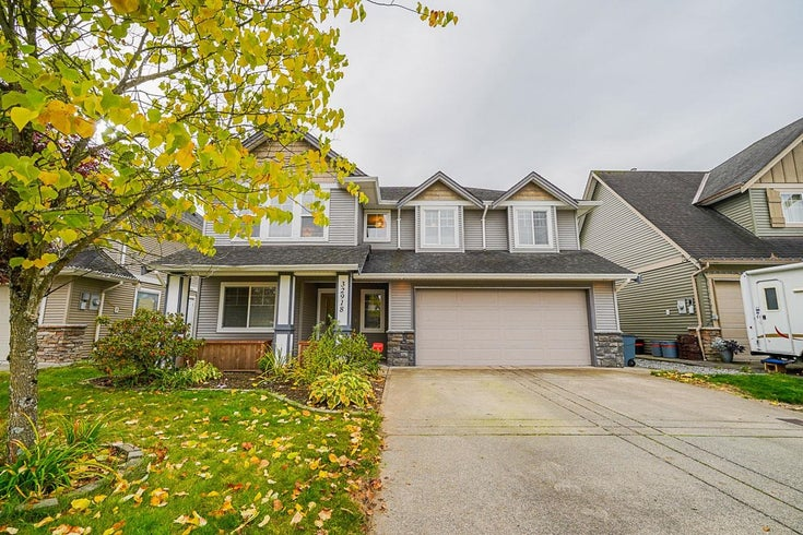 32918 EGGLESTONE AVENUE - Mission BC House/Single Family for sale, 4 Bedrooms (R2625522)