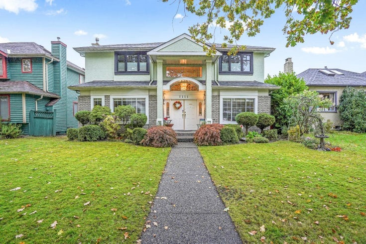 2355 W 13TH AVENUE - Kitsilano House/Single Family for sale, 6 Bedrooms (R2625975)