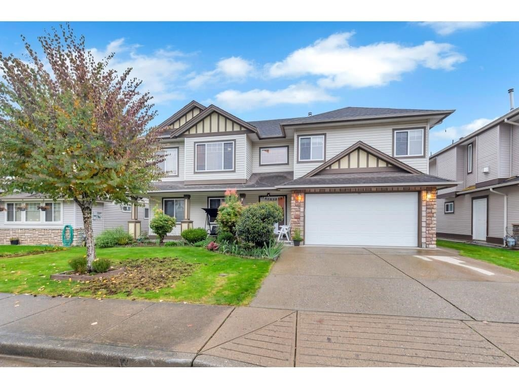 8530 FENNELL STREET - Mission BC House/Single Family for sale, 5 Bedrooms (R2625995) - #1
