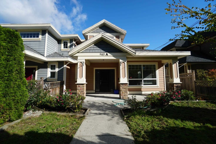 945A ROBINSON STREET - Coquitlam West 1/2 Duplex for sale, 4 Bedrooms (R2626017)