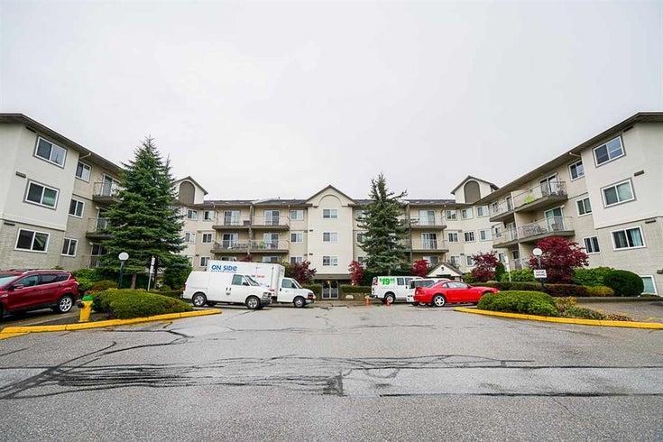 206 7694 EVANS ROAD - Sardis West Vedder Rd Apartment/Condo for sale, 2 Bedrooms (R2626158)