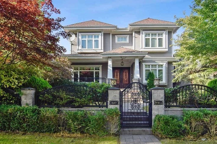 537 W 64TH AVENUE - Marpole House/Single Family for sale, 5 Bedrooms (R2626749)