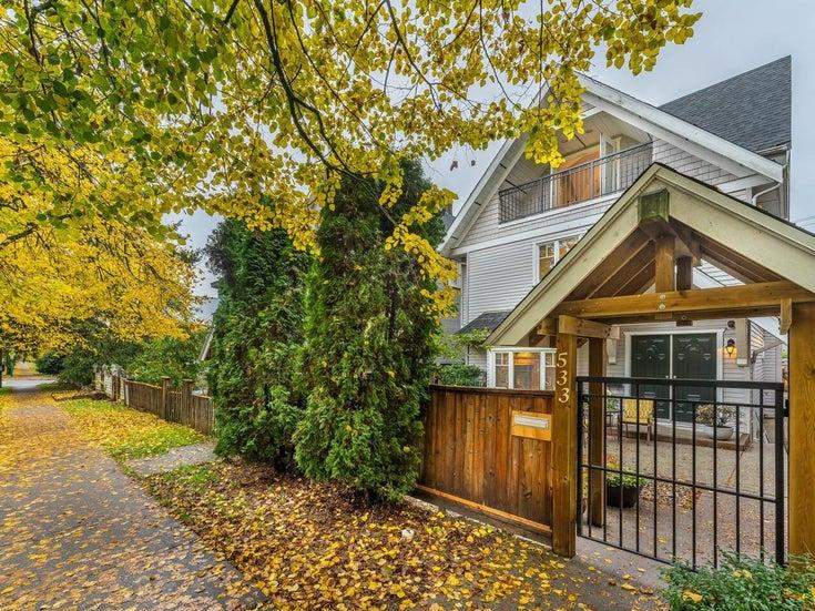 533 E 8TH AVENUE - Mount Pleasant VE 1/2 Duplex for sale, 4 Bedrooms (R2626966)
