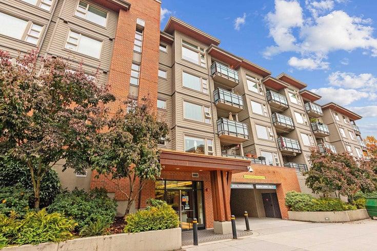 205 1679 LLOYD AVENUE - Pemberton NV Apartment/Condo for sale, 2 Bedrooms (R2627226)
