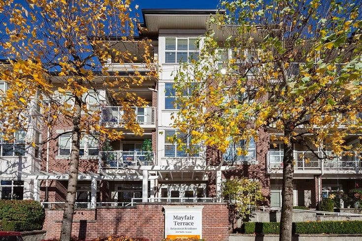 209 2266 ATKINS AVENUE - Central Pt Coquitlam Apartment/Condo for sale, 2 Bedrooms (R2627672)
