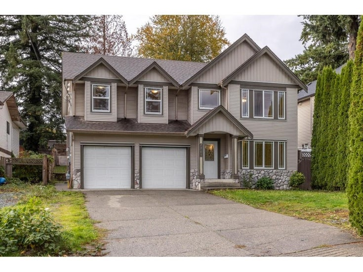 7761 CEDAR STREET - Mission BC House/Single Family for sale, 6 Bedrooms (R2628160)