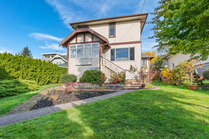 432 E 6TH STREET - Lower Lonsdale House/Single Family for sale, 6 Bedrooms (R2628245)