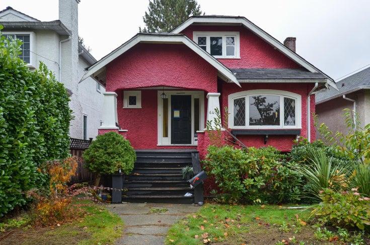 6408 VINE STREET - Kerrisdale House/Single Family for sale, 4 Bedrooms (R2628348)