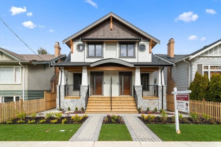 2731 W 7TH AVENUE - Kitsilano 1/2 Duplex for sale, 4 Bedrooms (R2628453)