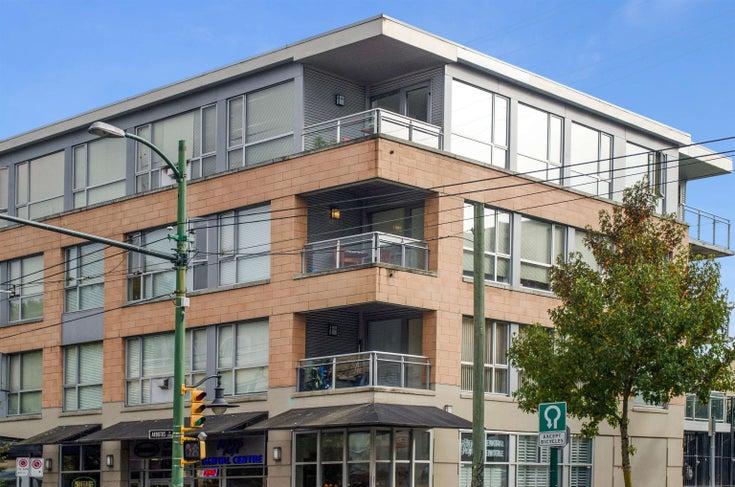 307 2680 ARBUTUS STREET - Kitsilano Apartment/Condo for sale, 2 Bedrooms (R2628820)