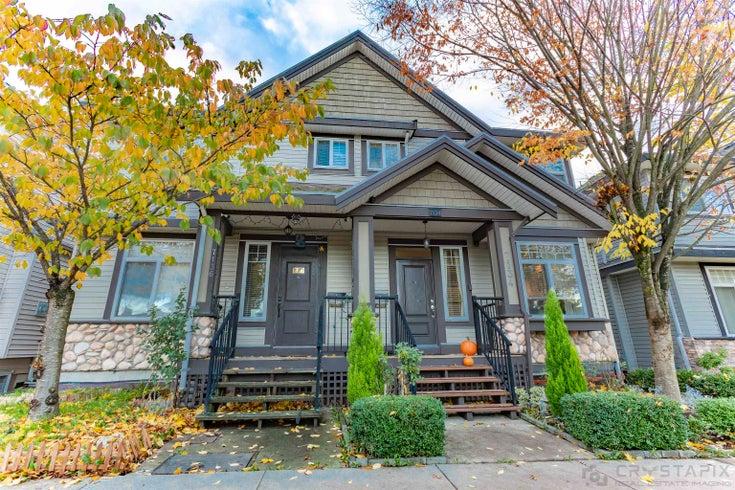 7134 144 STREET - East Newton 1/2 Duplex for sale, 5 Bedrooms (R2629120)