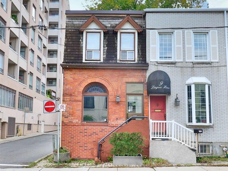 7 Belmont St - Annex Semi-Detached for sale, 2 Bedrooms (C5405567)